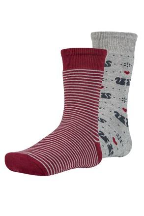 2 pack dječje tople čarape Risl