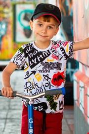 Majica kratkih rukava za dječake Break