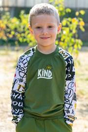 Majica za dječake Skate